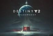 Destiny 2: Shadowkeep US XBOX One CD Key