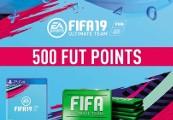 FIFA 19 - 500 FUT Points UK PS4 CD Key