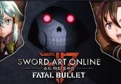 Sword Art Online: Fatal Bullet Steam CD Key