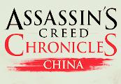 Assassin's Creed Chronicles: China Uplay CD Key