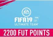 FIFA 19 - 2200 FUT Points Origin CD Key