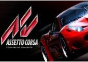 Assetto Corsa Steam Gift