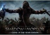 Middle-Earth: Shadow of Mordor GOTY Edition Steam CD Key