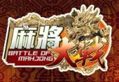 The Battle of Mahjong Steam CD Key | Kinguin - FREE Steam
