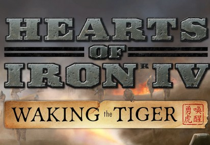 Hearts of Iron IV - Waking the Tiger DLC Steam CD Key | Kinguin - FREE  Steam Keys Every Weekend!
