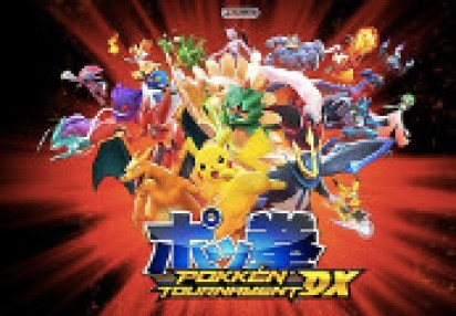 Pokkén Tournament Dx US Nintendo Switch CD Key | Kinguin - FREE