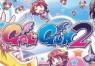 Gal*Gun 2 RU PS4 CD Key | Kinguin