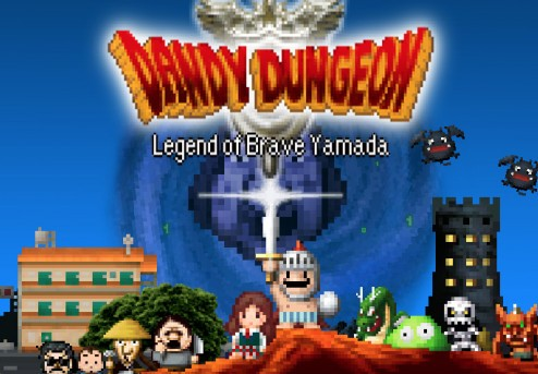 Dandy Dungeon Legend of Brave Yamada Nintendo Switch