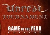 Unreal Tournament GOTY GOG CD Key