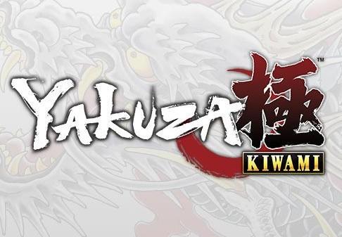 Yakuza Kiwami Steam CD Key