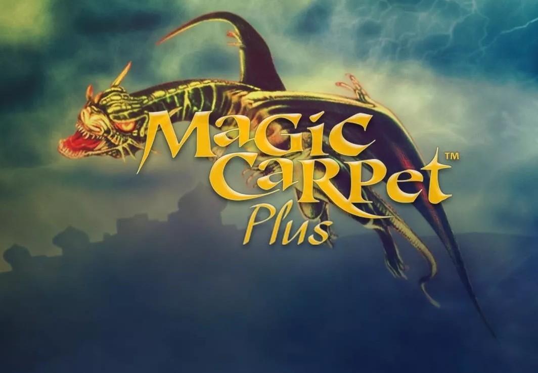 Magic Carpet Plus GOG CD Key