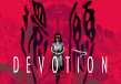 Devotion Steam CD Key