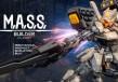 M.A.S.S. Builder Steam CD Key