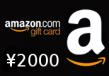 Amazon ¥2000 Gift Card JP