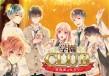 Gakuen Club Steam CD Key