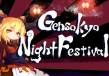 Gensokyo Night Festival Steam CD Key