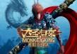MONKEY KING: HERO IS BACK Steam CD Key