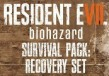 Resident Evil 7: Biohazard - Survival Pack: Recovery Set DLC NA PS4 One CD Key