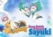 Snow Battle Princess SAYUKI Steam CD Key