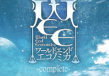 WORLD END ECONOMiCA -complete- Steam CD Key