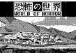 World of Horror Steam CD Key