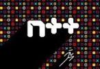 N++ (NPLUSPLUS) Steam CD Key