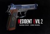 RESIDENT EVIL 2 / BIOHAZARD RE:2 - Deluxe Weapon Samurai Edge - Chris Model DLC Steam CD Key