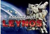 Assault Suit Leynos Steam CD Key