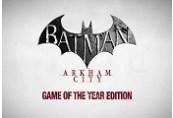 Batman Arkham City GOTY Steam Gift