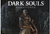Dark Souls: Remastered ASIA Steam CD Key