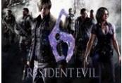 Resident Evil 6 NA PS3 CD Key