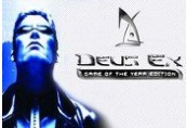 Deus Ex: Game of the Year Edition Steam CD Key