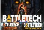 BATTLETECH Bundle EU Steam CD Key