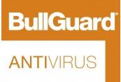 BullGuard AntiVirus 2019 Key (1 Year / 3 PC)