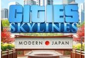 Cities: Skylines - Content Creator Pack: Modern Japan DLC Steam CD Key