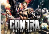 CONTRA: ROGUE CORPS XBOX One CD Key
