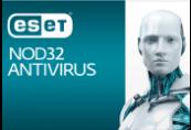 ESET NOD32 Antivirus AU/Worldwide (2 Year / 1 PC)