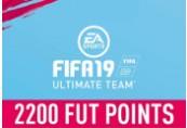 FIFA 19 - 2200 FUT Points XBOX One CD Key