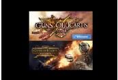 Guns of Icarus Bundle Steam CD Key