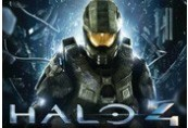 Halo 4 Corbulo Emblem In-game item XBOX 360
