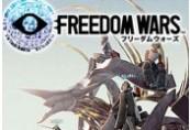 Freedom Wars UK PS VITA CD Key