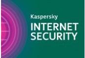 Kaspersky Internet Security Multi-device 2017 EU Key (1 Year / 3 Devices)