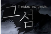 The Island: In To The Mist 그 섬 Steam CD Key