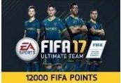 FIFA 17 - 12000 FUT Points Origin CD Key