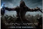 Middle-Earth: Shadow of Mordor GOTY Edition EU Steam CD Key