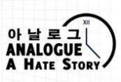 Analogue: A Hate Story EU Steam CD Key