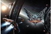 Elite Dangerous: Standard Edition US XBOX One CD Key