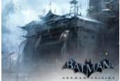 Batman: Arkham Origins - Initiation Steam CD Key