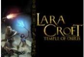 Lara Croft and the Temple Of Osiris Season Pass Steam CD Key