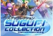 Suguri Collection Steam CD Key